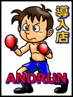 ANDRUN導入店