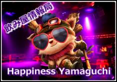 happiness bana2