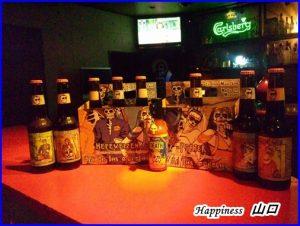 Bar frend2